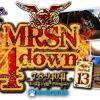 MAROSANA END OF THE SEASON 2011 Vol.13