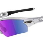 Sportovní brýle Oakley Radar