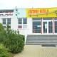Autorizované servisní centrum vidlic a tlumičů FOX CYKLOŠVEC na nové adrese