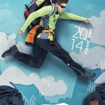Nový katalog oblečení Progress sportswear
